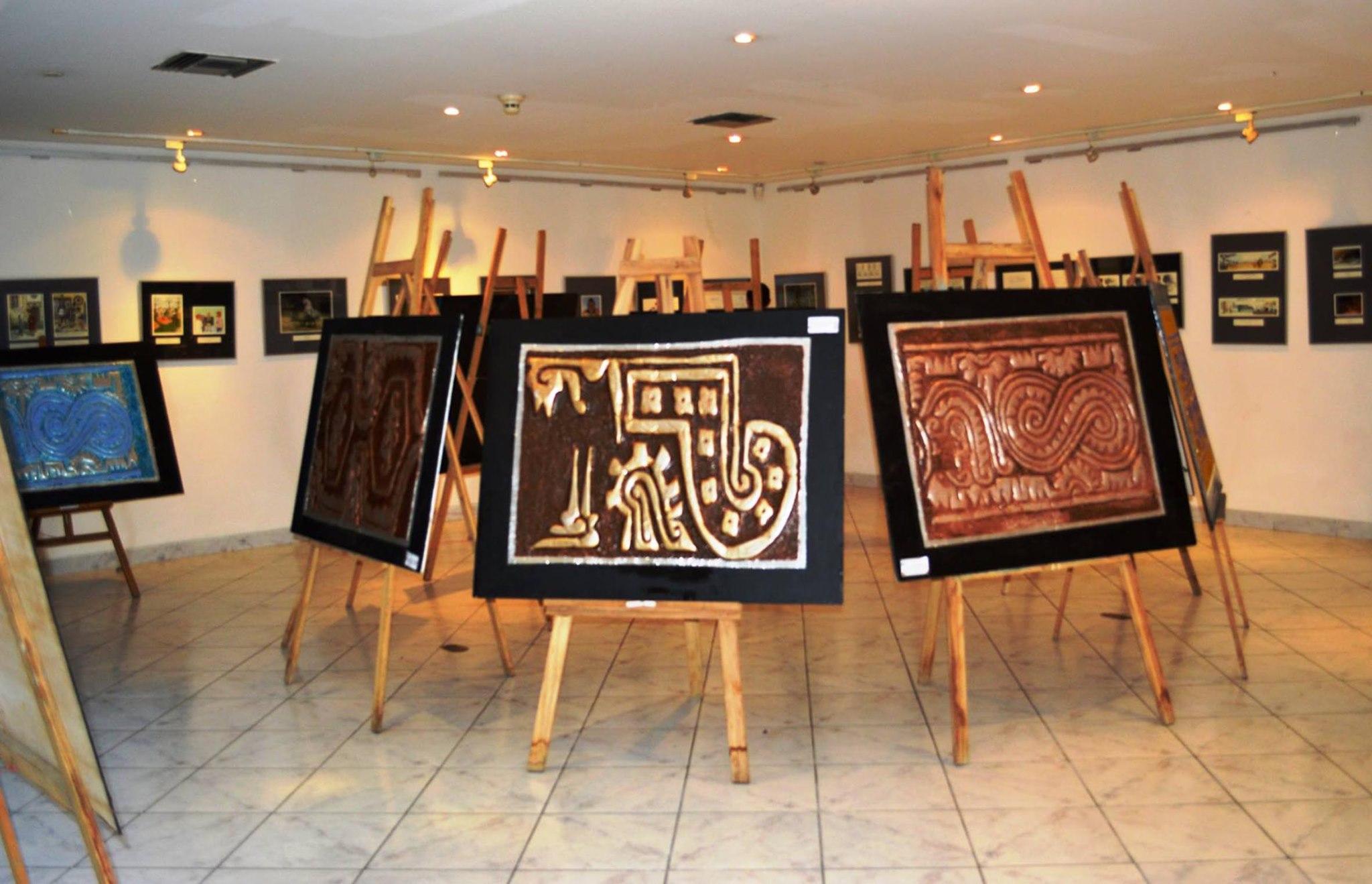 Exposición de pinturas del Colegio República de Francia